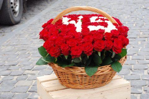dostavkva cvetov cherkassy