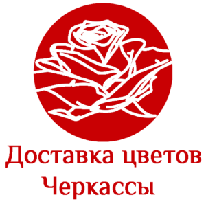 Доставка цветов Черкассы лого
